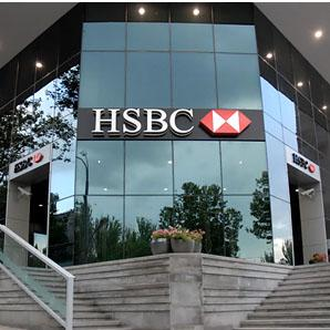 HSBC Braches Shut After Tax Protesters Disrupt Business