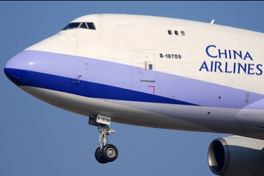 Chinese Airlines Will Triple Operations in Next 20 Years