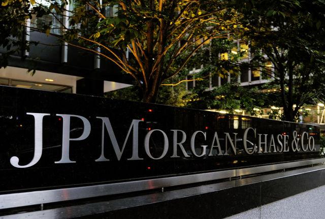 JP Morgan Faces $13 Billion Fine for 2007 Activity